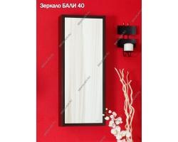 Шкаф зеркало Бриклаер Бали 40