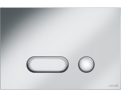 Клавиша для инсталляции Cersanit Intera BU-INT/Cm (хром матовый, для инсталляции Cersanit Leon New и Cersanit Linc Pro)