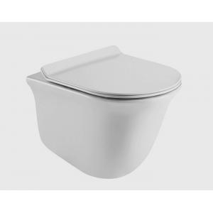 Унитаз подвесной Esbano Segura (безободковый, микролифт, белый)