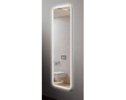 Зеркало Esbano ES-2073W 48 см.