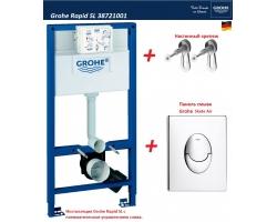 Инсталляция для подвесного унитаза Grohe Rapid SL 38721001 (комплект 3 в 1)