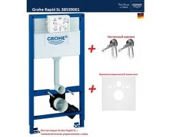 Инсталляция для подвесного унитаза Grohe Rapid SL 38539001 (38539 001)