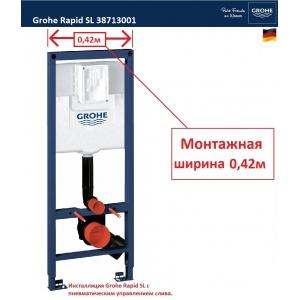 Инсталляция для подвесного унитаза Grohe Rapid SL 38713001 (38713 001)