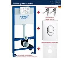 Инсталляция для подвесного унитаза Grohe Rapid SL 38750001 (комплект 4 в 1)