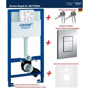 Инсталляция для подвесного унитаза Grohe Rapid SL 38775001 (комплект 4 в 1)