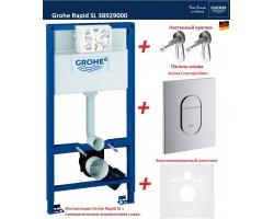 Инсталляция для подвесного унитаза Grohe Rapid SL 38929000 (38929 000) (комплект 4 в 1)