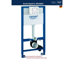 Инсталляция для подвесного унитаза Grohe Rapid SL 38528001 (38528 001)