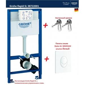 Инсталляция для подвесного унитаза Grohe Rapid SL 38722001 (комплект 3 в 1)