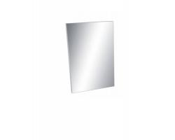 Зеркало Jacob Delafon Odeon Up EB1081-NF 50 см.