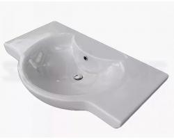 Раковина Vitra Arkitekt 66 4047B003-0001 66 см. (белая)