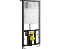 Инсталляция для подвесного унитаза Vitra Aquaheat 742-5800-01